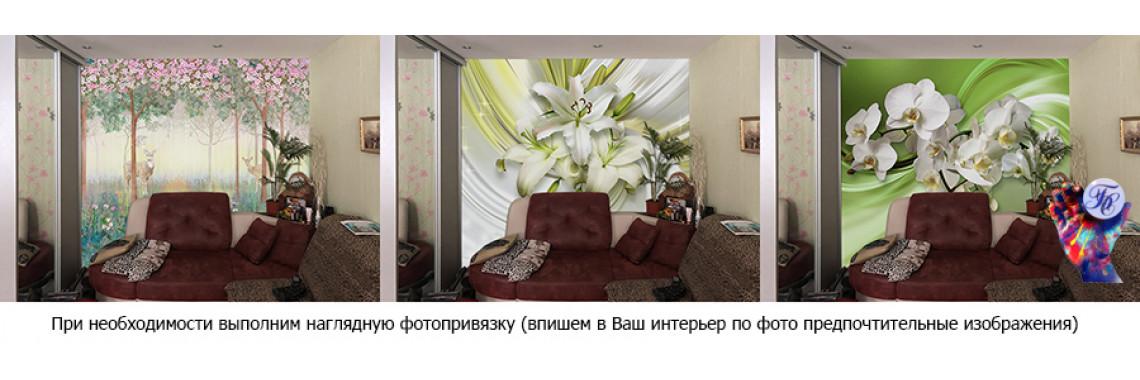 РАБОТА ДИЗАЙНЕРОВ