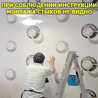 НАКЛЕЙКА ФОТООБОЕВ НА СТЕНУ